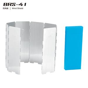 大号挡风板 BRS-41