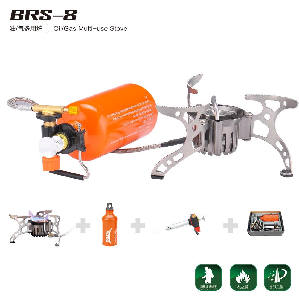 油/气多用炉 BRS-8