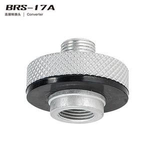 轉換連接頭 BRS-17A