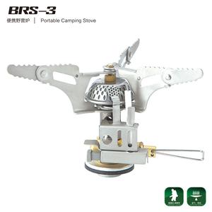 便捷野營爐 BRS-3