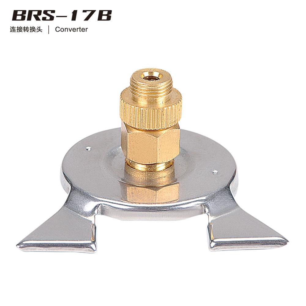 轉換器接頭 BRS-17B
