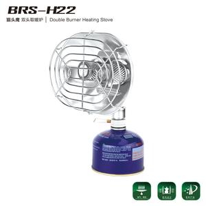 貓頭鷹|雙頭取暖爐 BRS-H22