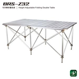 全地形可升降折叠双桌 BRS-Z32