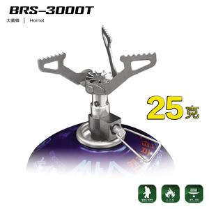 大黃蜂 BRS-3000T