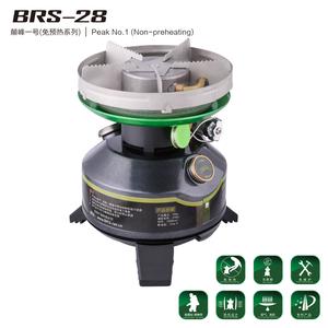 巔峰一號 BRS-28