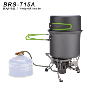 防风炉套装 BRS-T15A
