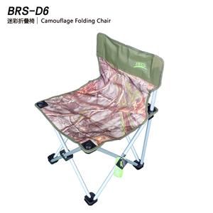 迷彩折叠椅 BRS-D6