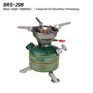 傻瓜一體油爐 BRS-29B