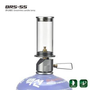 夢幻燭燈 BRS-55