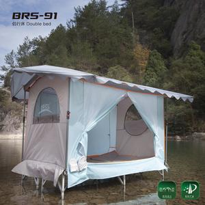 侶行床 BRS-91