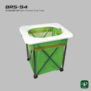 多功能折疊馬桶 BRS-94