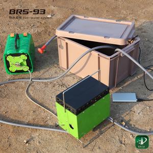 熱水系統 BRS-93