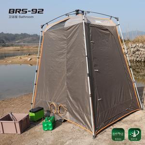 衛浴室 BRS-92