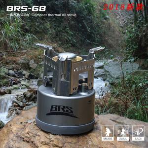 一體反熱式油爐 BRS-68