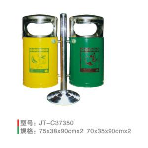 不銹鋼/鋼板噴塑垃圾桶系列 JT-C37350