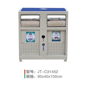 不銹鋼/鋼板噴塑垃圾桶系列 JT-C31452