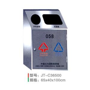 不銹鋼/鋼板噴塑垃圾桶系列 JT-C36500