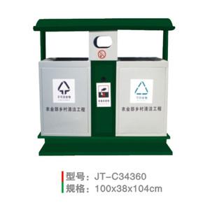 不銹鋼/鋼板噴塑垃圾桶系列 JT-C34360