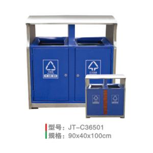 不銹鋼/鋼板噴塑垃圾桶系列 JT-C36501