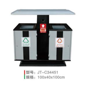 不銹鋼/鋼板噴塑垃圾桶系列 JT-C34451