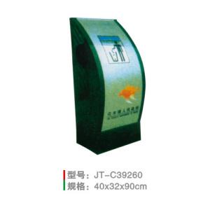 不銹鋼/鋼板噴塑垃圾桶系列 JT-C39260