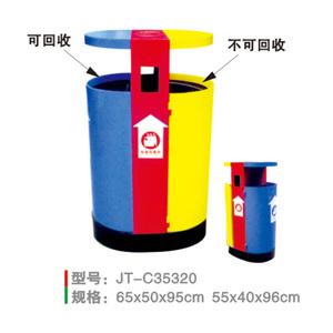 不銹鋼/鋼板噴塑垃圾桶系列 JT-C35320