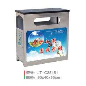 不銹鋼/鋼板噴塑垃圾桶系列 JT-C35451