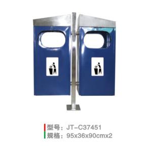 不銹鋼/鋼板噴塑垃圾桶系列 JT-C37451