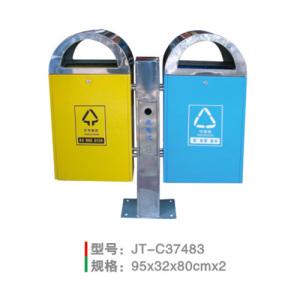 不銹鋼/鋼板噴塑垃圾桶系列 JT-C37483