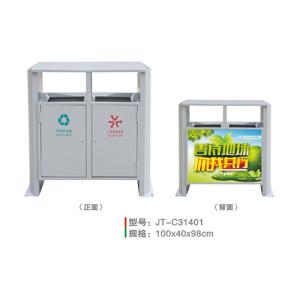 不銹鋼/鋼板噴塑垃圾桶系列 JT-C31401
