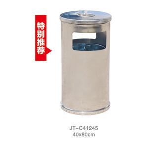 不銹鋼/鋼板噴塑垃圾桶系列 JT-C41245