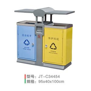 不銹鋼/鋼板噴塑垃圾桶系列 JT-C34454