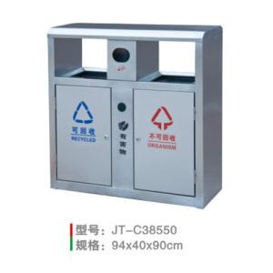 不銹鋼/鋼板噴塑垃圾桶系列 JT-C38550