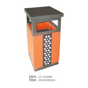 不銹鋼/鋼板噴塑垃圾桶系列 JT-C40260