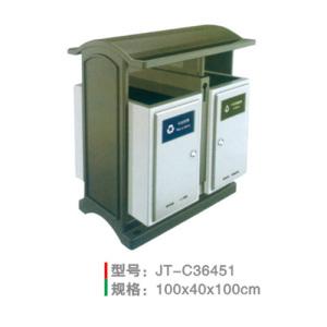 不銹鋼/鋼板噴塑垃圾桶系列 JT-C36451