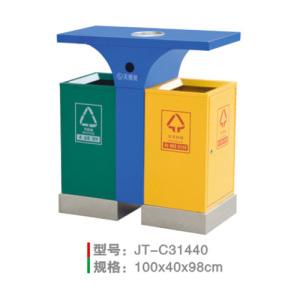 不銹鋼/鋼板噴塑垃圾桶系列 JT-C31440