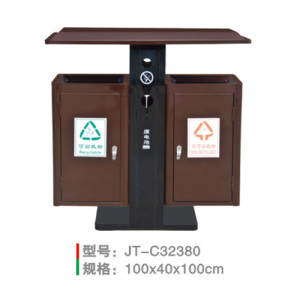 不銹鋼/鋼板噴塑垃圾桶系列 JT-C32380