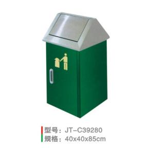 不銹鋼/鋼板噴塑垃圾桶系列 JT-C39280