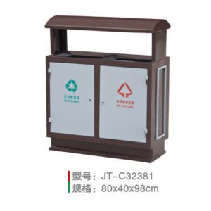 不銹鋼/鋼板噴塑垃圾桶系列 JT-C32381