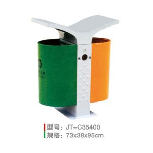 不銹鋼/鋼板噴塑垃圾桶系列 JT-C35400
