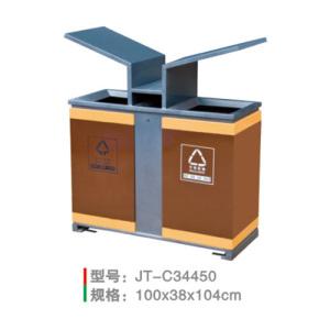 不銹鋼/鋼板噴塑垃圾桶系列 JT-C34450
