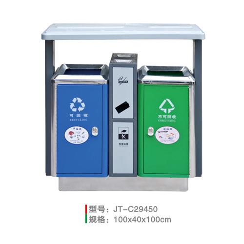 不銹鋼/鋼板噴塑垃圾桶系列 JT-C29450
