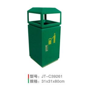 不銹鋼/鋼板噴塑垃圾桶系列 JT-C39261
