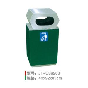 不銹鋼/鋼板噴塑垃圾桶系列 JT-C39263