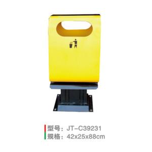 不銹鋼/鋼板噴塑垃圾桶系列 JT-C39231