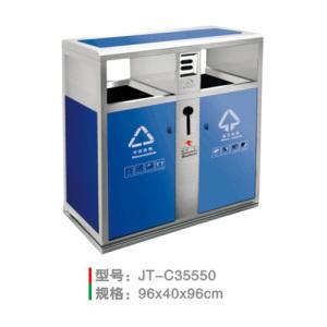 不銹鋼/鋼板噴塑垃圾桶系列 JT-C35550