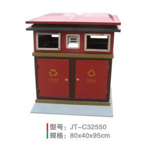 不銹鋼/鋼板噴塑垃圾桶系列 JT-C32550