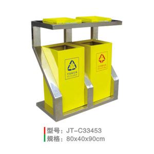 不銹鋼/鋼板噴塑垃圾桶系列 JT-C33453