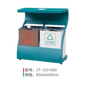 不銹鋼/鋼板噴塑垃圾桶系列 JT-C31450