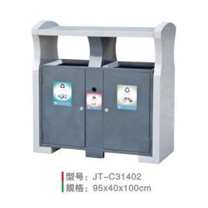 不銹鋼/鋼板噴塑垃圾桶系列 JT-C31402